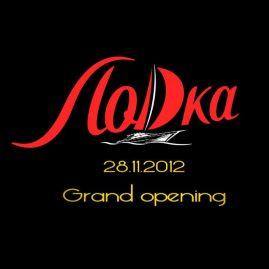 Lodka restaurant opening party